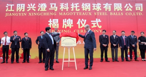 Strategic alliance Magotteaux Xingcheng - Steel Forged
